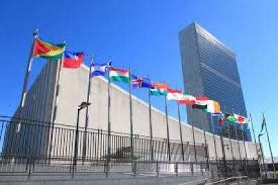 ذمہداروں کے خلاف عالمی سطح پر کارروائی کی جائے گی ،، حملے میں درجنوں بچے ہلاک اور زخمی ہوئے تھے : حکام