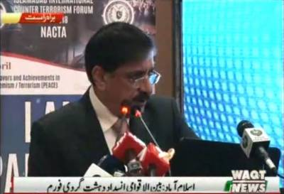 Nasir Janjua addressed from the Islamabad international Counterterrorism Forum