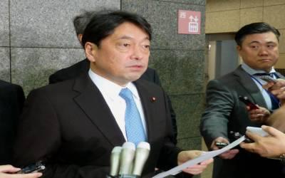 ریکارڈ کی موجودگی کا پتہ چلنے پر جاپانی وزیر دفاع کی دوبارہ معذرت
