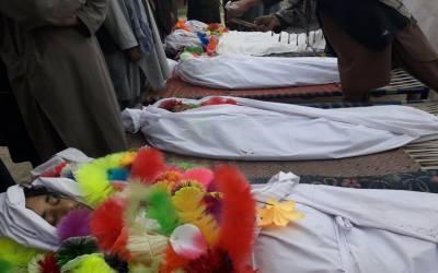 اقوام متحدہ کا افغانستان میں مدرسے پربمباری کی تحقیقات کا آغاز
