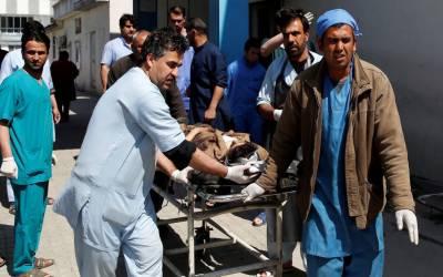 افغانستان: مارچ کے دوران پرتشدد واقعات میں 121 شہری ہلاک