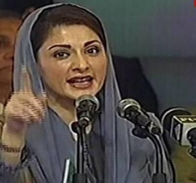 مریم نواز نے نواز شریف اور ان کے خلاف ہونے والی تمام کارروائی کو براہ راست نشر کرنے کا مطالبہ کردیا