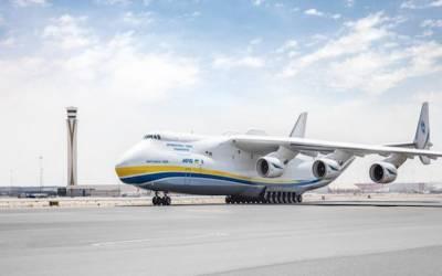 دنیا کا سب سے بڑا روسی ہوائی جہاز سعودی عرب پہنچ گیا۔
