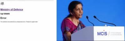 خطے پرچودھراہٹ کاخواب دیکھنے والے بھارت کی سیکیورٹی کاپول کھل گیا