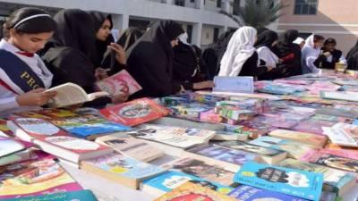 پاک چائنہ فرینڈشپ سنٹراسلام آبادمیں 4روزہ سالانہ قومی کتاب میلے کا اہتمام کیا گیا