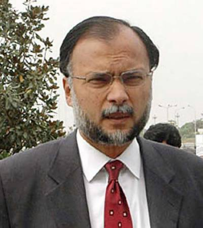 سیاسی ومذہبی جماعتیں سیاسی حرارت کو قابو میں رکھیں: احسن اقبال