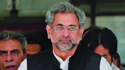 PML-N Is the second name of development in pakistan :- Shahid khaqan abbasi