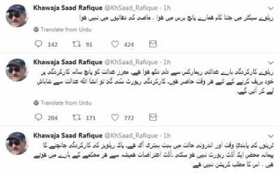 ،معزز عدالت کو 5چ سالہ کارکردگی پر خود بریف کرنے کے لئے ہروقت حاضرہوں: سعد رفیق
