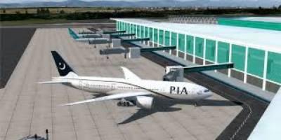 قومی ایئرلائن پی آئی اے کی پہلی آزمائشی پرواز نے نیو اسلام آباد ایئر پورٹ پر تاریخی لینڈنگ کی،