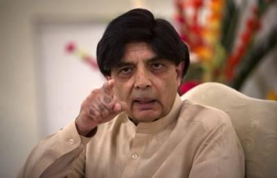 سابق وزیر داخلہ کے ترجمان نے چوہدری نثار کی پی ٹی آئی رہنماؤں سے ملاقات کی تردید کر دی۔
