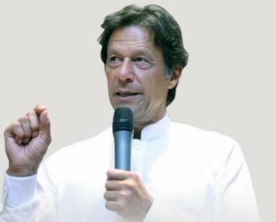 نوا زشریف اور زرداری کی وجہ سے ہر پاکستانی مقروض ہے، اقتدار میں آکر فاٹا کو خیبر پختونخوا میں ضم کریں گے، چیئرمین تحریک انصاف عمران خان