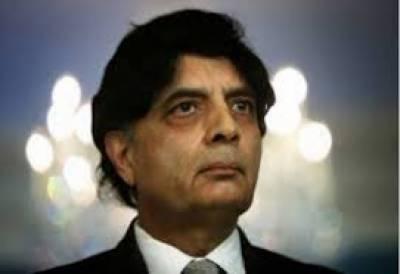 نبیل گبول کا دعویٰ لغو ہے جس کا حقیقت سے قطعاً کوئی تعلق نہیں:چوہدری نثار علی خان