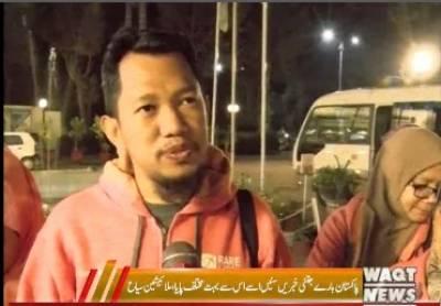 Malaysian Tourists in Pakistan
