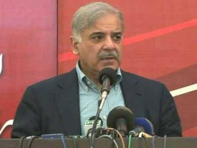 Shahbaz Sharif Address from Public Rally In Peshwer