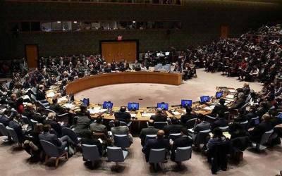 شام پر ممکنہ حملہ ،بولیویا نے سلامتی کونسل کا اجلاس طلب کرلیا۔