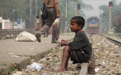 International Day for Street Children.
