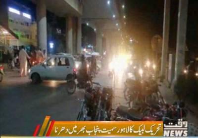 تحریک لبیک یا رسول اللہ نے مطالبات کی منظوری کےلیے لاہور سمیت پنجاب بھر میں دھرنا دیا،