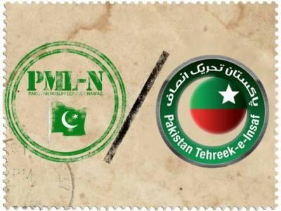 عمران خان وزیرآباد، ڈسکہ اور سمبڑیال میں ممبرسازی کیمپوں کے دورے اور کارکنوں سے خطاب کریں گے