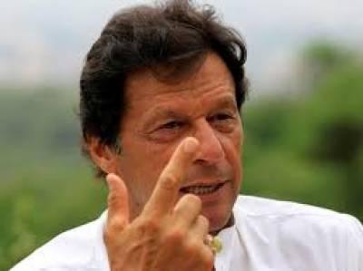 چیئرمین عمران خان آج وزیر آباد، سمبڑیال اور ڈسکہ کا دورہ کریں گے
