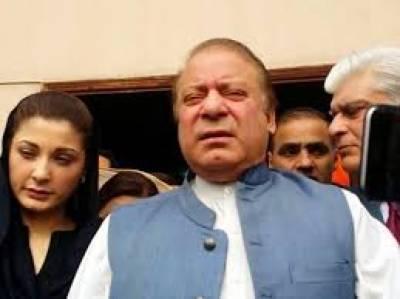 عدالتی فیصلہ وہی مذاق ہے جو ملک کے 17 وزرائے اعظم کے ساتھ ہوا'