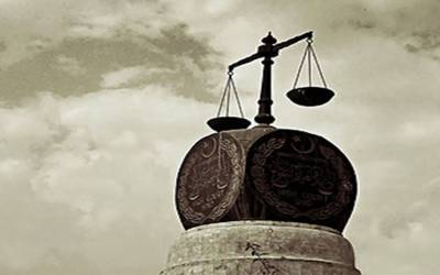 عدالت آئین کی تشریح کرسکتی ہے لیکن اس میں ترمیم نہیں کرسکتی۔ جسٹس عظمت سعید