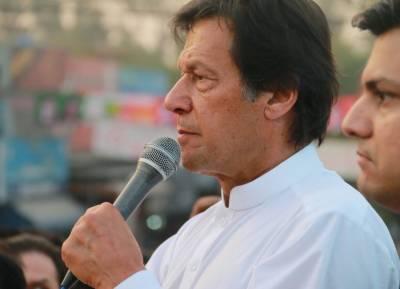 نوازشریف سے تین سو ارب روپے کی چوری کا حساب مانگا گیا تو کہا بیٹے پاکستانی نہیں,اگلی باری خواجہ آصف کے جیل جانے کی ہے, چیئرمین تحریک انصاف عمران خان