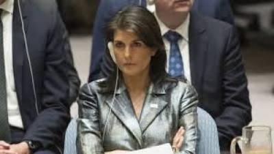 نیو یارک:امریکی سفیر کا تنقید کرنے والوں کو جواب: