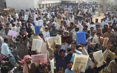 عالمی بینک نے پاکستان کو بے روزگاری پر قابو پانے کے لئے حکم دے دیا۔