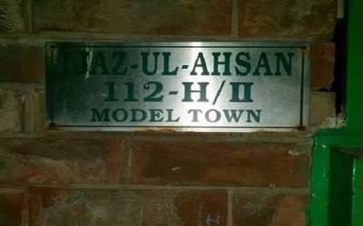 جسٹس اعجاز الاحسن کے گھر پر فائرنگ کی ابتدائی رپورٹ چیف جسٹس آف پاکستان کو ارسال