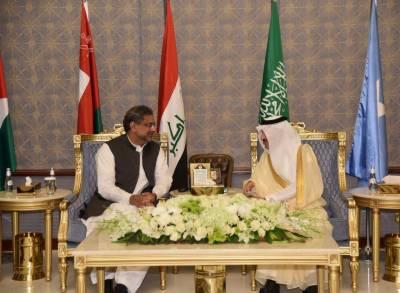 وزیراعظم شاہد خاقان عباسی کی سعودی فرمانروا شاہ سلمان سے ملاقات, سعودی عرب میں چوبیس ممالک کی مشترکہ فوجی مشق