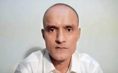عالمی عدالت انصاف میں دہشت گرد کلبھوشن جادیو کے معاملے پر بھارت اپنا جواب آج جمع کرائے گا