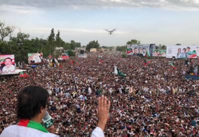 عمران خان کا خیبرپختونخوا کیلئے امیدواروں کے انتخاب کا عمل شروع کرنے کا فیصلہ
