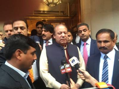 Nawaz Sharif Media Talk 17 April 2018