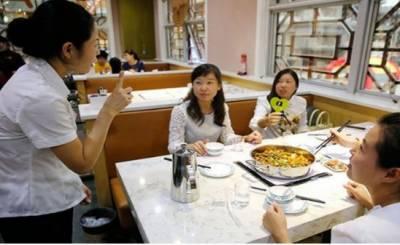 چین میں قوت سماعت سے محروم افراد کا انوکھا ریسٹورنٹ