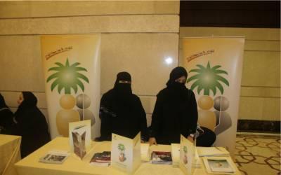 سعودی عرب میں پہلے گرلز سکاﺅٹس ادارے کا اجراء
