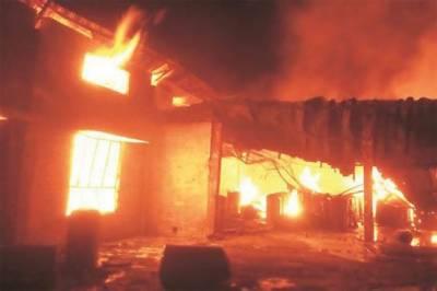 چین کے صوبےگوانگ ڈونگ میں میوزک کانسرٹ کے دوران آگ لگنے کے باعث 18 افراد ہلاک