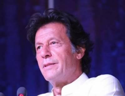 چئیرمین تحریک انصاف آج داتا دربار حاضری دیں گے اور اندرون لاہور5مقامات پر ممبر سازی مہم کے سلسلے میں قائم کیمپوں کا دورہ کریں گے