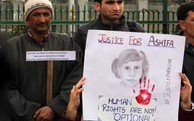 کھٹوعہ کی کمسن بچی کی آبرو ریزی اور قتل کے خلاف مقبوضہ کشمیر میں احتجاجی مظاہرے