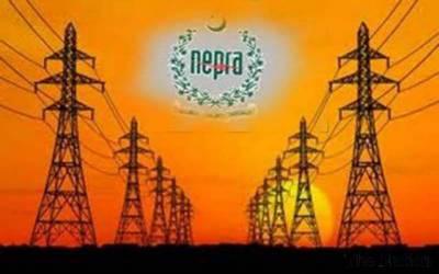 نیپرا نے بجلی کی قیمتوں میں کمی کا اعلان کردیا۔