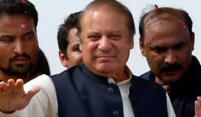 Nawaz Sharif Media Talk Out Side The Nab Court
