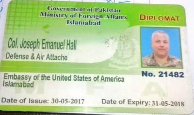 امریکی سفارت کار کرنل جوزف کانام بلیک لسٹ میں شامل کرنل جوزف کو سفارتی استثنٰی حاصل ہے، اس لیے نہ اسکی گرفتاری ہوسکتی ہے,حکومت