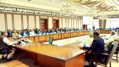 مشترکہ مفادات کونسل کی آبی پالیسی اور پاکستان واٹر چارٹر کی متفقہ طور پر منظوری