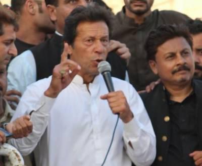 پاکستان تحریک انصاف میں بڑی شمولیت ہونے والی ہے۔ تحریک انصاف سونامی پلس لا رہی ہے, چیئرمین پی ٹی آئی عمران خان
