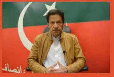 22 برس پہلے تحریک انصاف کی بنیاد رکھی,29 اپریل کومینار پاکستان کے سائےتلےخوشیاں منائیں گے: کپتان
