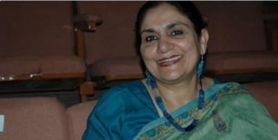 ٹی وی اور سٹیج کی معروف اداکارہ مدیحہ گوہر باسٹھ برس کی عمر میں انتقال کر گئیں