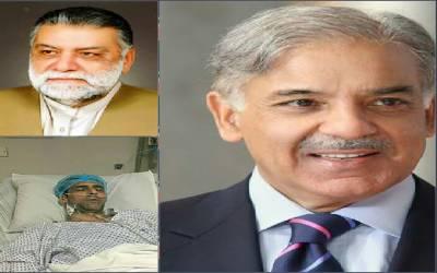 منصور احمد کی بےبسی پر حکمرانوں کی خاموشی افسوسناک ہے۔ سابق وزیراعظم کی وزیر اعلیٰ پنجاب سے مدد کی اپیل