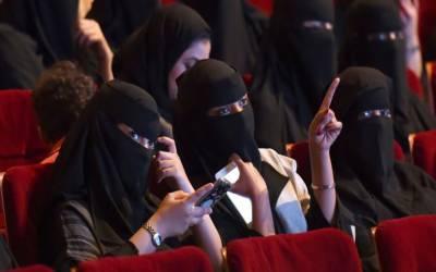 سعودی عرب میں سینما ٹکٹ کی قیمت 75 ریال کرنے پر تنقید
