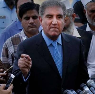 تحریک انصاف نے آئںدہ مالی سال کے بجٹ کی مخالفت کردی