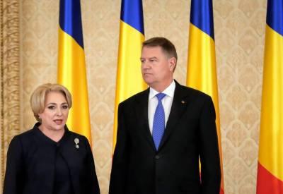 رومانیہ کا سفارتخانہ تل ابیب سے بیت المقدس منتقل کرنے کے معاملے پر رومانیہ کے صدر نے ملک کی وزیراعظم سے استعفے کا مطالبہ کر دیا