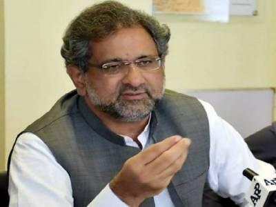 ، پاکستان مسلم لیگ ن نے عوام کو کام کر کے دکھایا ،، فیصلہ جولائی میں آجائے گا